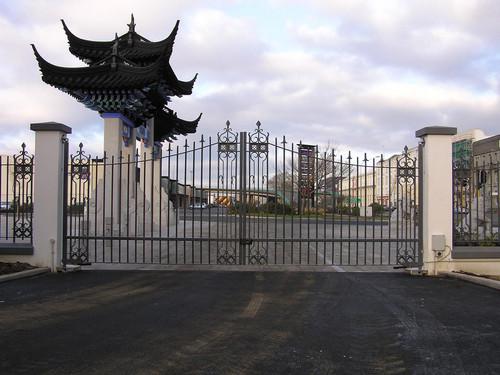 Dunedin Chinese Garden wrought iron fence by Otago Engineering
